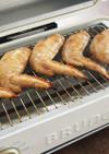 オーブントースターで、手羽先の塩焼き