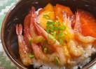甘海老とサーモンのブラックペッパー漬け丼