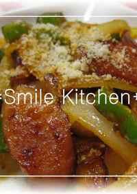 お弁当に♫ソーセージ&玉葱のナポリタン~