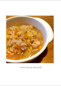 離乳食♡後期 «鮭のちゃんちゃん焼き»