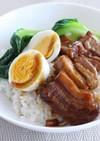 ローソンの豚角煮で魯肉飯(ルーローハン)