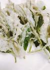新茶の季節♩抹茶塩で食べる生茶葉の天ぷら