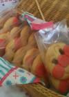 あんぱんマンクッキー