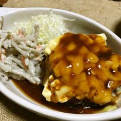ローソンの商品でチーズたまごハンバーグ☆
