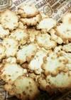 おからと伊予柑ピールのクッキー
