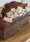 ショコラアーモンドパウンドケーキ