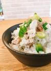 ホックホク♡自然薯と白身魚の炊き込みご飯