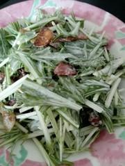 水菜のベーコンにんにくサラダの写真