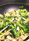小松菜ツナ卵炒め、4日
