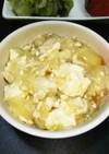 白い材料で 白い麻婆豆腐