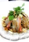 真鯛とナッツのカルパッチョ