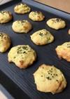 HM★簡単さつまいものドロップクッキー