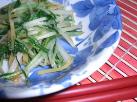 ピリリ☆水菜と生姜の炒め物