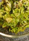 レタスとわかめのキムチサラダ