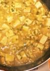 簡単!美味しい麻婆豆腐