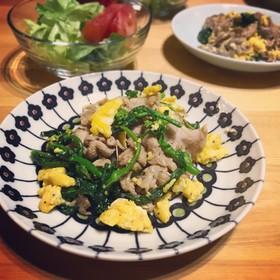 豚肉と菜の花*ふわふわ卵の塩コショウ炒め