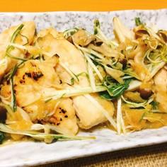 鶏むね肉と水菜のおろしぽん酢炒め