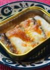東京うどとオイルサーディンのチーズ焼き