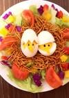 ハッピーイースター鳥の巣サラダ