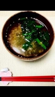 妊娠授乳期にも!出汁で美味しい簡単スープの写真