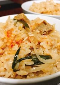 炊飯器で簡単楽々☆ビビンバ風炊き込みご飯