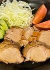 豚ヒレ肉で激ウマ煮豚♬
