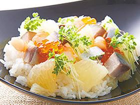 グレープフルーツのしめ鯖チラシ寿司