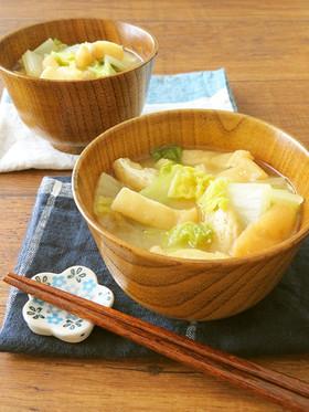 ほっこり簡単♪白菜と薄揚げのお味噌汁