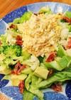 卵ツナの簡単温野菜サラダ
