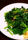 我が家の減塩 のらぼう菜ガーリックソテー