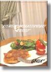 北イタリアの家庭料理☆fricco
