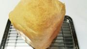 HB米粉入りフワフワきな粉食パンの写真
