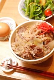 男子ウケ抜群♡吉野家風の牛丼の写真