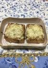 厚揚げのチーズ納豆