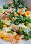 ブロッコリーと海老と卵のごろごろサラダ