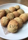 HM &おから★簡単きなこクッキー