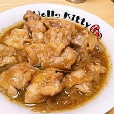 鶏肉と玉ねぎの柔らか煮