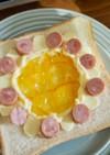 ゴーゴー!ママレードのひまわりパン