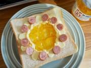 ゴーゴー!ママレードのひまわりパンの写真