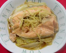 鮭と白菜のしょうが煮