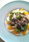 雑穀入りモッツァレラとオレンジのサラダ