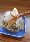三浦豚とちぢみ法蓮草と根菜の常夜蒸しゃぶ