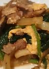 豚肉とホウレン草の卵炒め