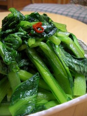 小松菜の辛み塩炒め