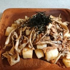 サクサク♪長芋のコロコロ焼き(舞茸ツナバージョン)