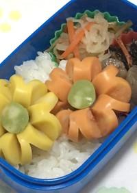 お弁当に☆カラフルシーセージのお花