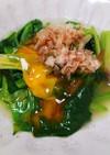 黄身の醤油漬けで青菜のお浸し