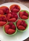糖質制限♡苺とフランボワーズのタルト♡