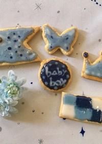 出産祝いや子供の日に◇アイシングクッキー