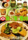 美味ドレの肉味噌と姜葱ソースで青梗菜炒め